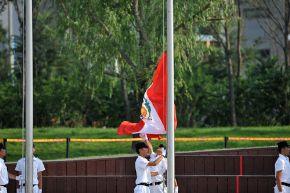 Bandera Peruana ya flamea en la Villa Olimpica de Beijing 2008