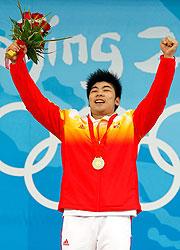 Lu Yong