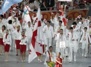 Delegación de Georgia