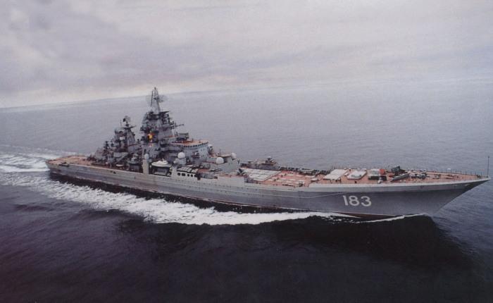 "Crucero nuclear ""Piotr Veliki"""