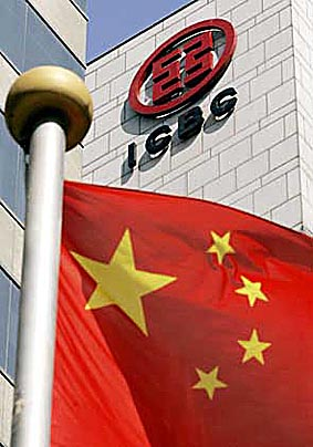 CHINA ICBC IPO