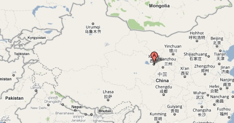 TERREMOTO 7,1 QINGHAI CHINA
