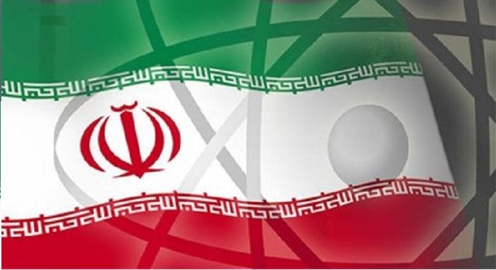 DUQU IRAN