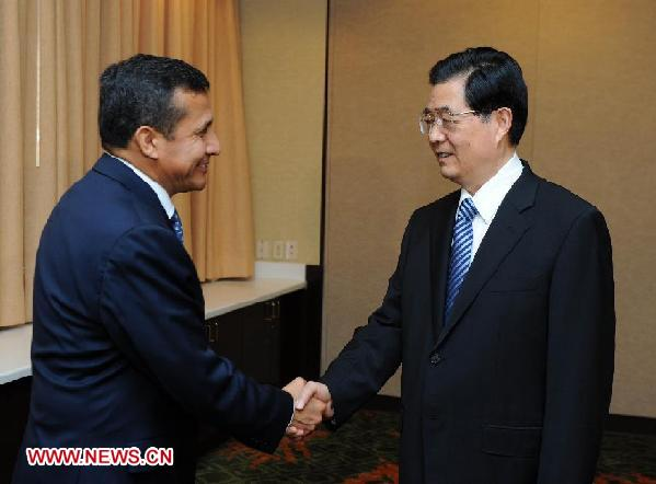 PRESIDENTE HUMALA EN CHINA