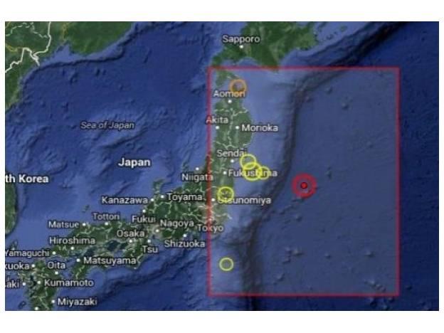 JAPON TERREMOTO OCTUBRE 2013