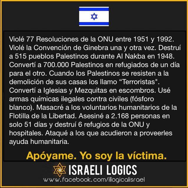 LA LOGICA DE ISRAEL