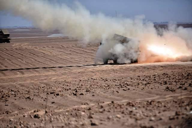 Ejército del Perú MLRS 90B